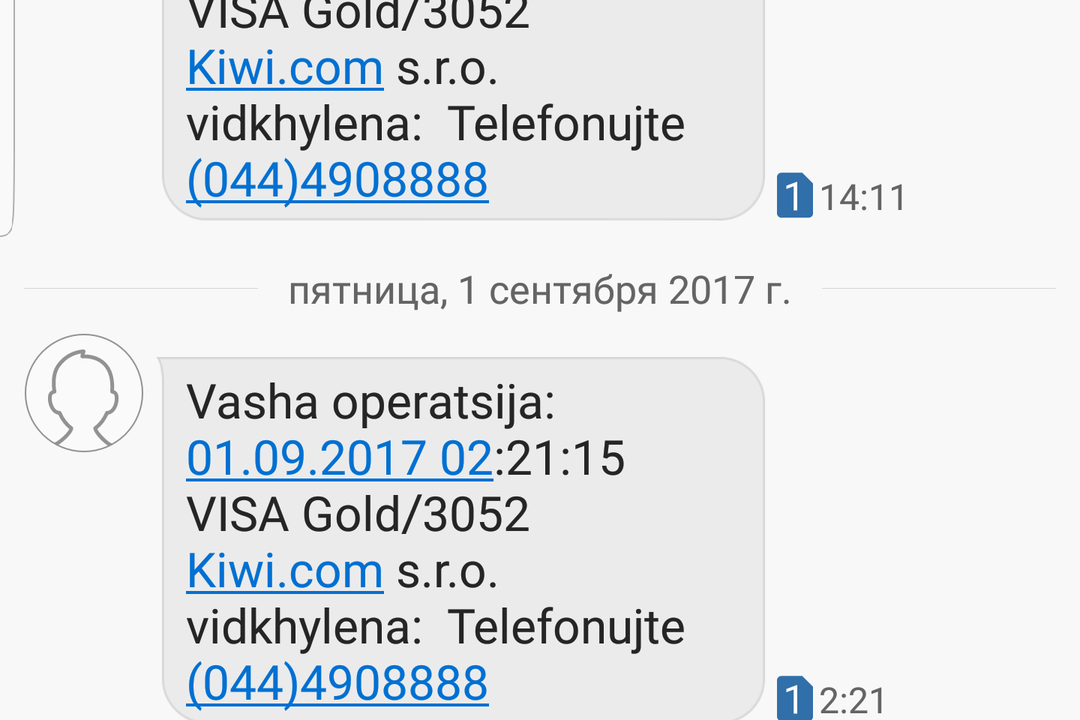 Купить авиабилеты из симферополя в москву киви купить авиабилет из москвы во владивосток